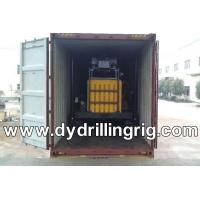 Buy cheap Water Well Drilling Rigs DW10 from wholesalers