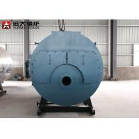 Buy cheap 2 Ton Fire Tube Boiler Food Processing Standard Steel Material High Efficiency from wholesalers