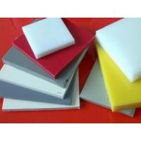 Buy cheap Rigid PVC Plastic Sheet For Industrial Seal , 0.8 - 30mm Thickness from wholesalers