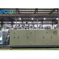 Buy cheap Air Cooled Industrial Freezer Condensing Unit For Fish Storage Room from wholesalers