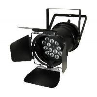 Wholesale 18x8W Quad Color LED PAR Can 4 in 1 (CL-050C) from china suppliers