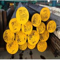 Buy cheap Carbon Round Bar Steel 1018 from wholesalers
