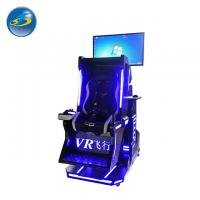 Wholesale 9D Vision Chair 360 Degree VR Simulator With Front LCD Large Screen from china suppliers