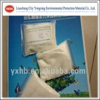 Buy cheap water treatment chemicals/pam flocculant/ polyacrylamide from wholesalers