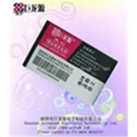 Wholesale High capacity mobile phone battery for Nokia BL-5J from china suppliers
