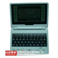 Buy cheap E-dictionary  Aidi  T808 from wholesalers