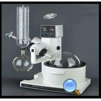 China SY-5000 Oil /Water Bath Rotary Evaporator on sale