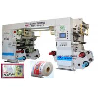 Buy cheap LC-1050M solventless lamination machine from wholesalers