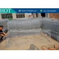 Buy cheap 80*100mm Galvanized Double Twist Hexagonal Wire Netting from wholesalers
