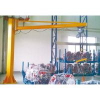 Buy cheap Yt Industrial use fixed column cantilever jib crane with competitive price from wholesalers