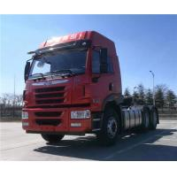Buy cheap FAW J5M 6x4 Heavy Duty Tractor Truck For 400 HP LHD RHD Prime Mover Tractor Head from wholesalers