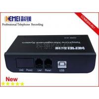 Buy cheap 1Ch USB Telephone Call Recording /Voice Logger product