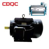 Wholesale Frequency Conversion Variable Frequency Induction Motor For 15-200KG Washing Machine from china suppliers