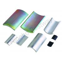 Buy cheap High Quality Permanent Magnet with Best Price from wholesalers