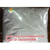 Buy cheap Injectable Yohimbine HCl 65-19-0 Raw Hormone Powder For Aphrodisiac from wholesalers