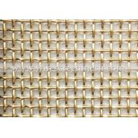 Buy cheap Super Shock Resistance Brass Metal Mesh , Durable Brass Screen Mesh from wholesalers