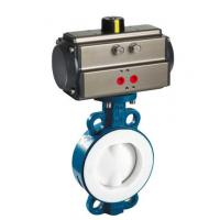 Buy cheap DN65 wafer connection air water pneumatic actuator butterfly valve Double or single acting pneumatic actuator from wholesalers