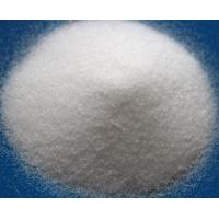 Buy cheap  EDTA Micronutrient Fertilizer from wholesalers
