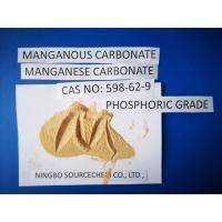 Buy cheap MnCO3 Manganese Carbonate Powder , Cas 598 62 9 China Chemical Compounds from wholesalers