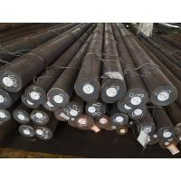 Buy cheap Abrasion Resistance Plastic Mold Steel  , Sawing  - To - Size Carbon Steel Round Bar S50C For Promotion from wholesalers