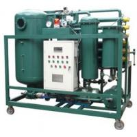 Waste Vegetable Cooking Oil Recycling Filtering System Manufactures