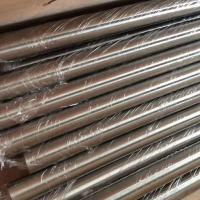 Buy cheap Raw Forged SS 316 Round Bar  To Be Machined As Propeller Shaft Annealed And Rough Peeled from wholesalers