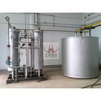 Buy cheap 99.9999% high purity hydrogen generator pressure swing adsorption non pollution from wholesalers