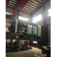 Buy cheap Plastic injection molding mschine/  Haijiang plastic making machine from wholesalers