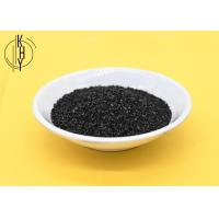 Buy cheap Washed Coal Based Water Purification Using Activated Carbon Ammonia / Nitrogen Removal For Ponds from wholesalers