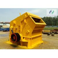 Buy cheap High Performance Impact Rock Crusher Machine Energy Saving CE approval from wholesalers