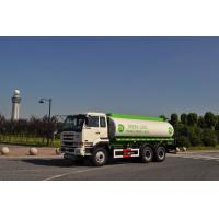 Wholesale 22500L 320HP Crude Oil Tank Truck from china suppliers