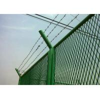 Buy cheap Galvanized Heavy Expanded Metal Mesh PVC Coated Surface Treatment For Fencing from wholesalers