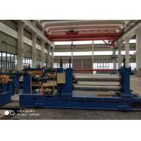 Buy cheap Up To 60 M / Min Steel Coil Slitting Machine ±1.0mm Slitting Accuracy Up To 35 Tons Coils from wholesalers