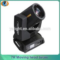 Wholesale 9 / 11 Channels Wash Double Sides Moving Head Light 7r For Nightclub 4 Color from china suppliers