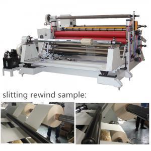China 1600FQ Automatic Foam Multi-function Laminating and Slitting Machine on sale