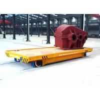 Buy cheap Shipyard apply electricity self-driven transfer cart on crane rail from wholesalers