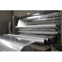 Buy cheap Toxic Free 2600mm Polyolefin Shrink Wrap Film Over 70% Shrinkage Available product