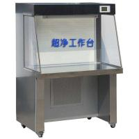 Buy cheap Separated Class 100 Laminar Flow Clean Bench , Laminar Flow Hood With Two Modes from wholesalers