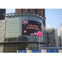Buy cheap Smd Custom Size High Definition Big Screen Led Tv , Waterproof Stage Led Screen from wholesalers