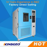 Buy cheap AC 380V 3 phase 4 lines High Efficiency Ozone Testing Equipment , Temperature And Humidity Controlled Rooms from wholesalers