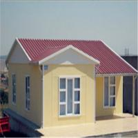 Modern Steel Structure Prefabricated Movable House (KXD-pH1) Prefabricated Steel House Manufactures
