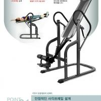 Buy cheap running man Handstand machine fitness euipment inversion table from wholesalers