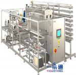 Buy cheap Tea Drinks Pasteurizer Machine , UHT Tubular Milk Pasteurization Equipment from wholesalers