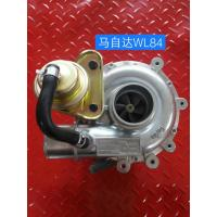 Buy cheap Mazda B Series Turbo Excavator Spare Parts VC430089 Turbocharger WL84 WL84-13-700 from wholesalers