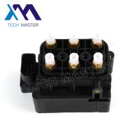 Buy cheap Air Valve Block Audi Air Suspension Parts For A6 / A6 Quattro R011 4F0616013 from wholesalers