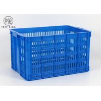 Buy cheap Heavy Duty Mesh Plastic Stacking Crates On Wheels 620 * 445 * 350mm C580 Customized from wholesalers