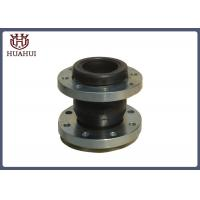 Buy cheap Stainless Steel Flange Rubber Flexible Joint DN50 High Wear Resistance from wholesalers