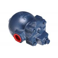 Buy cheap Flange End DSC Steam Trap Ductile Iron Float Type Thread End Operated F22 Model from wholesalers