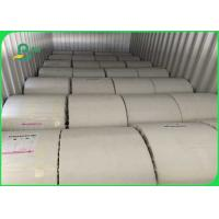 Buy cheap 60g 120g High quanlity Good price Printed Straw Wrapping Paper For drink Safe Disposable from wholesalers