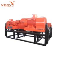 Buy cheap Hazardous Wastes Horizontal Decanter Centrifuge Double Motor Variable Frequency from wholesalers
